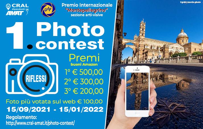 """Photo Contest """"Riflessi"""" - Edizione 2021"""
